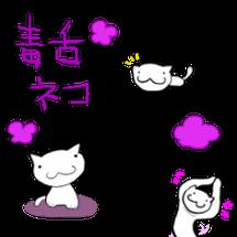 LINEスタンプ審査…