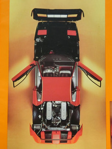 1e338a54c035c スピードメーターは330kmまで表示