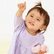 ●幼児の治療