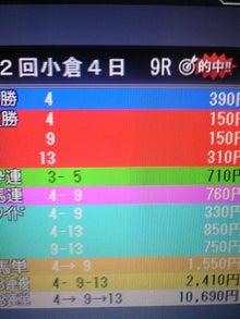 TS3Y0267.jpg