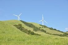二つの風車