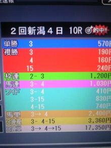 TS3Y0268.jpg