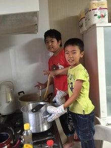 子どもたちでカレーを作りました。