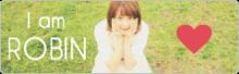 岡田ロビン翔子オフィシャルブログPowered by Ameba