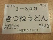2015081201200000.jpg