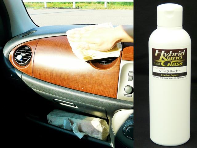 車内インテリアにオールマイティに使えるクリーナー