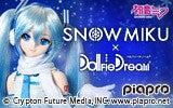 DD受注限定企画 「雪ミク×DD」特設サイト