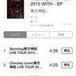 iTunesで東方神…