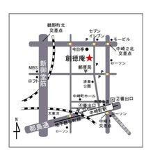 創徳庵地図