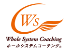 ホールシステムコーチングロゴ