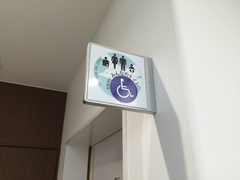 かながわ信金綾瀬支店_みんなのトイレ