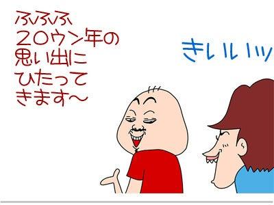 ゲイ 漫画 ワールド