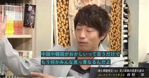 http://stat.ameba.jp/user_images/20150813/23/adgjmptw07777/60/d0/j/o0500026413395115205.jpg