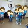 障がい児専門リトミッ…