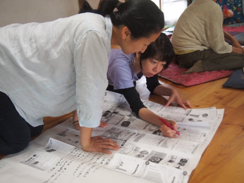 日本のシステムデザイン グループワーク