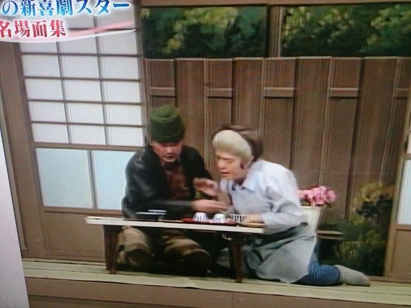 木村進 おばあちゃん