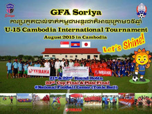 GFA Soriya U-15 Cambodia International Tournamen