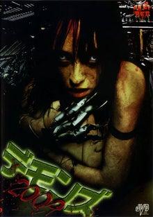 デモンズ2009ジャケ(半面)
