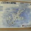 2015年小倉遠征2…