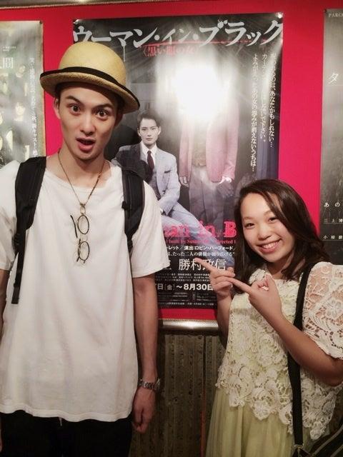 五人目の熱愛彼女・噂のお相手は舞台女優の藤本沙紀さんです!