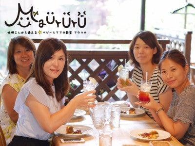 墨田区、江東区の妊婦さんも通える米ーマッサージ