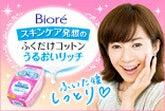 高垣麗子のオフィシャルブログ