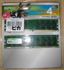 シリコンパワーDDR2-800