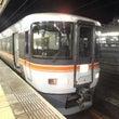 JR東海373系「ホ…