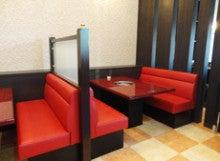 新店舗椅子席