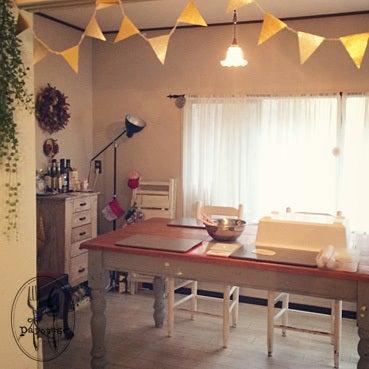 ホシノ 天然酵母 パン教室 渋谷