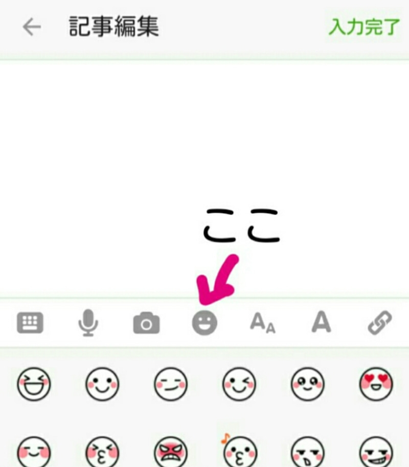 動く絵文字 完結編 とスイカが~(T,T)