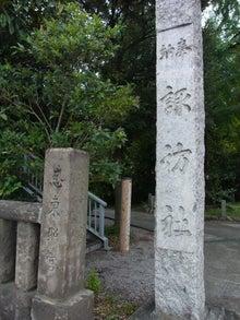 忍東照宮2