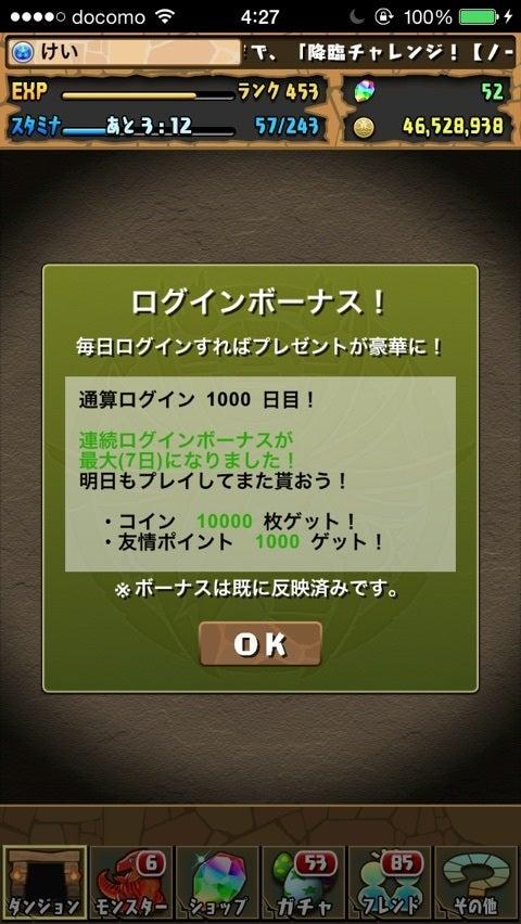 {19BF66E8-B8CC-4B69-B539-4A2618DA3FF7:01}