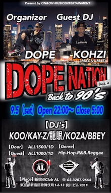 Dope Nation vol. 2 #1