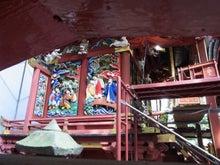 冠稲荷神社4