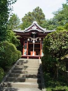 冠稲荷神社7