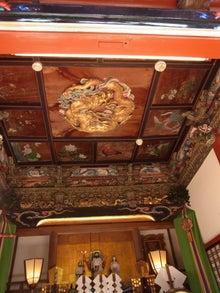 冠稲荷神社10