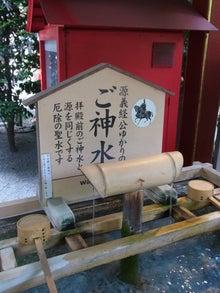 冠稲荷神社2