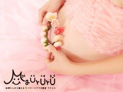墨田区で妊婦さんも楽しめるベビーマッサージとスキンケア教室