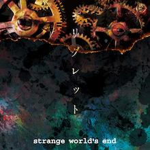 strange world's end リグレット