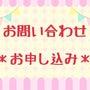 ☆2/29(月)離乳…