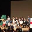 片づけ大賞2016