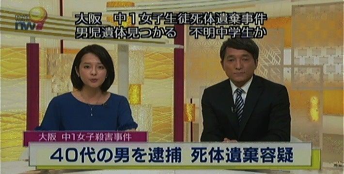 速報 - Yahoo!ニュース