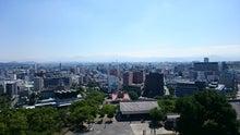 天守閣 熊本城
