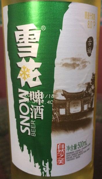 雪花ビール5