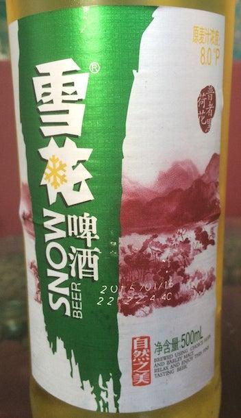 雪花ビール4
