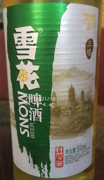 雪花ビール7