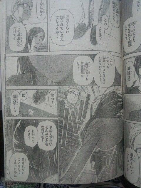 ドメスティックな彼女 第63話 ~ 陽菜の選択 ~|ニッチ de リッチ(笑)