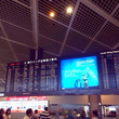 タイへの旅 Part…