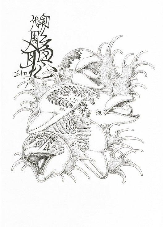 刺青イルカ ドローイング版